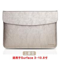 微软surface pro3/4保护套新款pro5平板电脑surface Lap内胆 土豪金SF 3/10.8寸