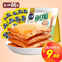 盐津铺子鱼豆腐180g袋鱼板烧卤豆腐鱼仙贝酱香烧烤味