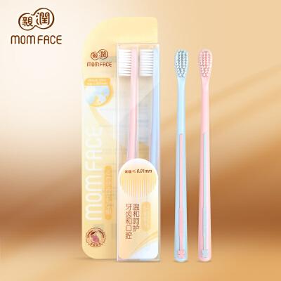 亲润 孕妇专用牙刷 洁齿舒适软毛牙刷 清洁牙齿呵护牙龈孕产期2支装董洁力荐!深入洁净齿缝 舒适护理口腔