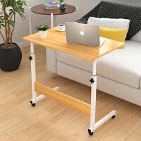 笔记本电脑桌宜家家居卧室书桌床边桌学生升降桌旗舰家具店