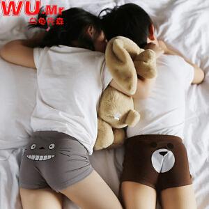儿童内裤 男女童棉质动物卡通四角裤头男女孩中大童弹力舒适时尚内衣