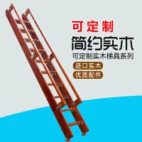 实木楼梯家用阁楼直梯 简易loft爬梯 防滑木梯子单梯扶梯