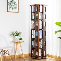 北欧简约纯全实木榉木360度旋转书架落地置物架学生书柜