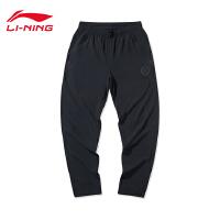 李宁运动裤男士2020新款韦德系列立体裁剪修身夏季平口运动长裤