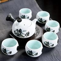 雪花釉功夫茶具套�b家用��s陶瓷��意茶�夭璞�子茶杯陶瓷干泡茶套�b��s小茶�_茶海