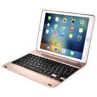 爱酷多(ikodoo)苹果/2018新iPad/iPad Pro9.7/Air2/iPad mini1/2/3/4键盘