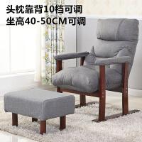 躺椅多功能折叠老人实木家具休闲靠背椅家用半躺床午休电脑沙发椅 灰色 +凳