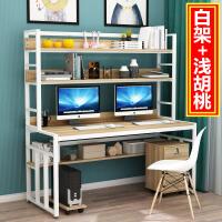 台式电脑桌带书架组合家用办公桌简易书桌双人学生写字台简约现代