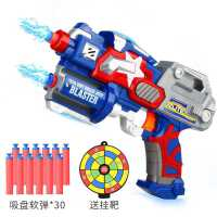 雷朗 儿童玩具枪吸盘软弹枪安全可发射软弹 炫酷手枪安全可发射软吸盘塑料软弹 送男孩生日礼物亲子对战