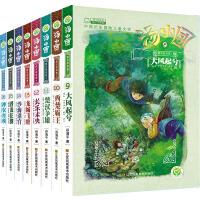汤小团两汉传奇卷(套装共8册)