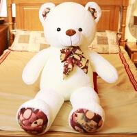 送女孩毛绒玩具抱抱熊泰迪熊猫公仔大号布娃娃玩偶生日礼物圣诞节
