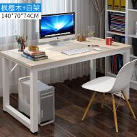 简易电脑桌台式桌家用卧室学习写字台书桌简约现代办公桌子双人桌