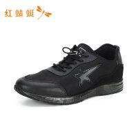红蜻蜓运动鞋男鞋冬季新款秋冬休闲软底跑步鞋子男潮鞋