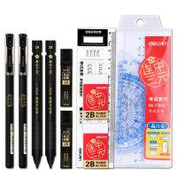 得力2比铅笔考试涂卡答题卡专用笔自动涂卡笔2b小学生套装学生用