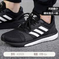 adidas阿迪达斯男鞋跑步鞋2018年新款运动鞋AQ0326