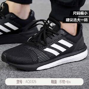 adidas阿迪达斯男鞋跑步鞋年运动鞋AQ0326