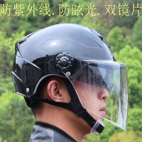 摩托车头盔帽子男性夏天女款夏季透气遮阳防雨防晒轻便式双镜片 均码