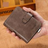 男士短款钱包竖款真皮皮夹子 拉链复古钱夹多功能头层牛皮钱包卡包