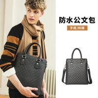 韩版时尚格纹单肩包斜跨包 新款男士手提包牛皮 商务男包单肩手提包