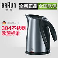 德国 Braun/博朗 WK600 304不锈钢电热水壶 自动断电 烧水壶包邮