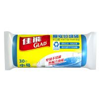 Glad/佳能加厚实垃圾袋中号20L彩色(蓝色)平口30只装 (NTB9) 收纳袋 中号垃圾袋