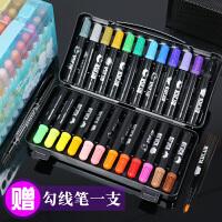 雄狮24色水彩笔儿童幼儿园涂鸦绘画笔粗头彩笔美术画笔套装