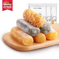 【三只松鼠_和风麻薯组合630g】休闲零食糕点抹茶/椰丝/香芒味