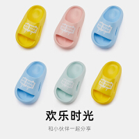 朴西小胖子印花儿童凉拖鞋男女童防滑洗澡软底浴室夏一体成型eva室内宝宝拖鞋