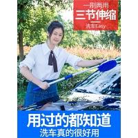 洗车拖把专用刷车洗车刷子长柄伸缩式非纯棉多功能软毛汽车擦车