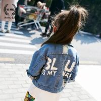 女童牛仔外套 春装2018新款潮童装 韩版儿童牛仔衣休闲夹克外套潮