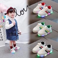 带发光闪灯小童运动鞋男1一5岁女孩儿童鞋子男童软底