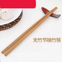 【支持礼品卡】竹筷子家用20双竹木快子家庭装套装10双竹子无漆无蜡实木筷子 r3p