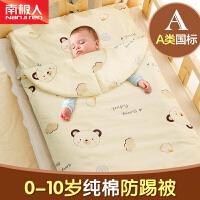 南极人 婴儿睡袋儿童冬季防踢被 秋冬款加厚宝宝春秋棉被子可脱胆