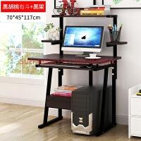小型电脑桌游戏带打印机架子台式家用单人迷你简易抽屉卧