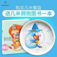 几米联名限量生肖系列婴幼儿童餐盘 美国Bonnsu羊年限量纪念版