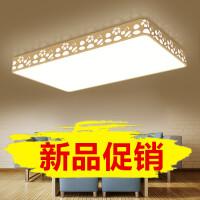 led吸顶灯长方形客厅灯大气灯具卧室家用餐厅阳台现代简约灯
