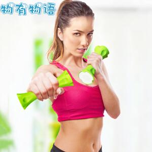 物有物语 哑铃 男女家用健身跳操哑铃户外塑身瘦臂包胶哑铃(2个装)多功能健康瘦身瑜伽臂力锻炼运动器材用品