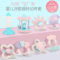 宝宝手摇铃水煮牙胶婴儿玩具0-3-6-12个月益智新生儿0-1岁男女孩