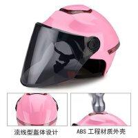 头盔男女四季电动车头盔摩托车夏季防晒帽安全头帽轻便式透气通用