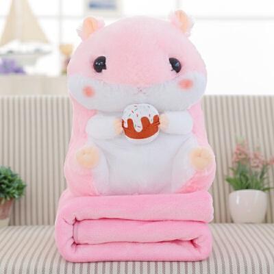 仓鼠龙猫公仔娃娃玩偶可爱睡觉抱枕暖手插手捂毛绒玩具女生日礼物