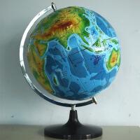 32cm 中文立体地形地貌标准教学地球仪凹凸地理模型 2016新版