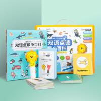 多功能棋数独游戏棋幼儿童早教益智力九宫格亲子桌面棋类飞行棋玩具六宫格四宫格