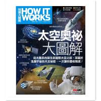 包邮台版 howitworks知识大图解 太空奥秘大图解 中文版 现货 希伯��出版 9789864412280
