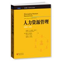 人力资源管理(第6版 ・ 英文版)