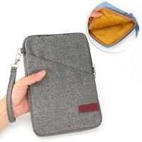 优学派学生平板电脑Umix1保护皮套壳内胆包袋