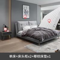 北欧布艺床可拆洗简约现代小户型高脚软包床1.5/1.8m主卧室双人床 +椰棕床垫 1800mm*2000mm 组装式架子