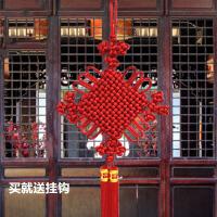 中国结挂件福字家居客厅大号挂饰玄关壁挂风水饰品