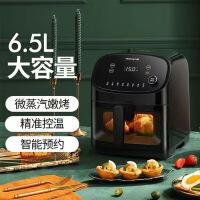 九阳空气炸锅家用多功能烤箱大容量触屏可视化少油炸烘烤机VF561