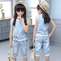 8女童夏季薄款无袖10背心套装12岁中大儿童七分牛仔裤两件套 浅蓝色