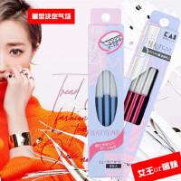 日本KAI贝印5把盒装修眉刀刮眉刀防护网五把装刀口锋利耐用红盒/蓝盒